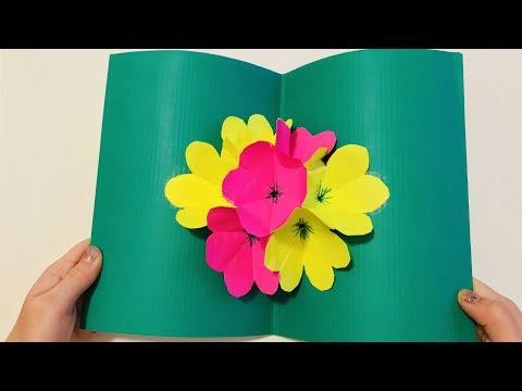 3D ОТКРЫТКА с цветами На 8 марта. Как сделать ПОДЕЛКИ ИЗ БУМАГИ Paper card