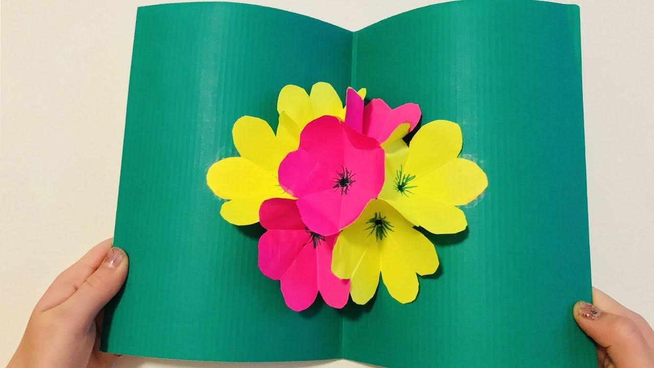 Сделай, как сделать 3 д открытку маме на 8 марта