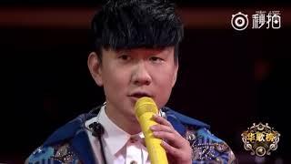 林俊杰模仿张学友唱薛之謙《演员》 | 【2018华人歌曲音乐盛典】