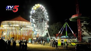 All India Industrial Exhibition Numaish 2017 | Day 1 | Hyderabad | Telugu News | TV5 News