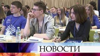 В Москве проходит зимняя школа для участников студенческой олимпиады по бизнес-информатике.