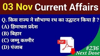 Next Dose #236 | 3 November 2018 Current Affairs | Daily Current Affairs | Current Affairs In Hindi