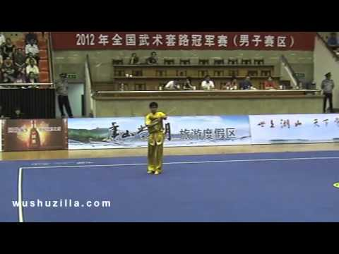 Yu Lei (Gansu)  - Gunshu [2012 China Mens Wushu Nationals]