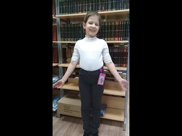 Изображение предпросмотра прочтения – ЛюбовьШирикова читает произведение «Делай добрые дела» О.Гельской