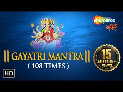 Gayatri Mantra - 108 Times Chanting | Popular Devotional Mantra | Peaceful Chant