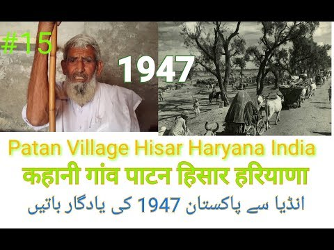 1947 Story About Patan village in hisar, haryana India