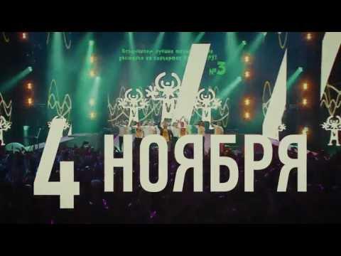 Руки Вверх тексты песен(слова) биография(история) группы