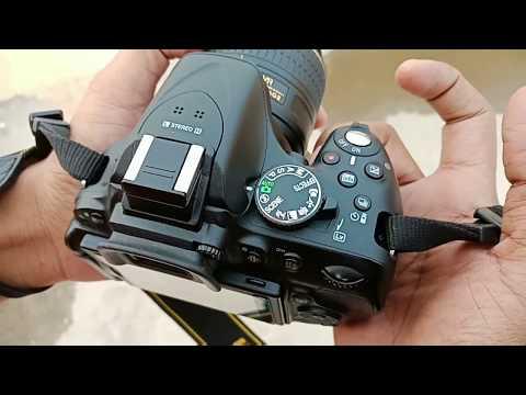Background Blur | depth of field | 18 - 55 lens VR II | DSLR | Nikon