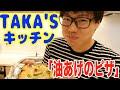 【糖質制限レシピ】油揚げを生地につかったピザ?【TAKA'S キッチン】