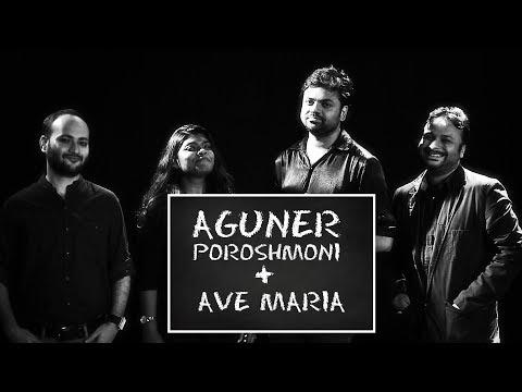 Aguner Paroshmoni | Ave Maria | Sourendro Soumyojit