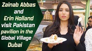 Zainab Abbas and Erin Holland visit Pakistan pavilion in the Global Village, Dubai