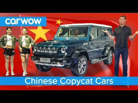 Knock-off Chinese copycat cars - these blatant fakes will shock you!