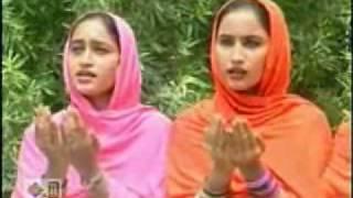 Aaqa Aaqa Bol Banday - Har Waqt Duaien Karti