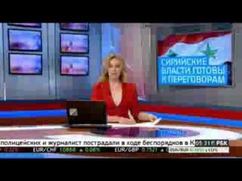 Новости рбк сегодня советник форекс 2line