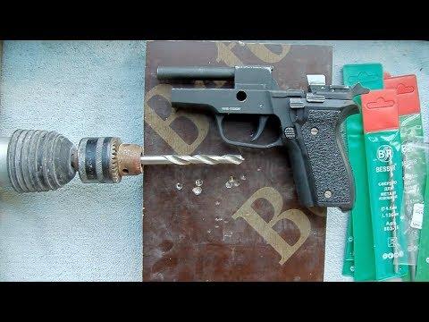 Сверление Ствола ПЕРФОРАТОРОМ   Модификация Стартового Пистолета   RETAY BARON HK (Sig P228)