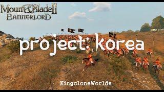 Bannerlord: Project Korea Trai…