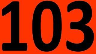 ИТОГОВАЯ КОНТРОЛЬНАЯ 103 АНГЛИЙСКИЙ ЯЗЫК ЧАСТЬ 2 ПРАКТИЧЕСКАЯ ГРАММАТИКА  УРОКИ АНГЛИЙСКОГО ЯЗЫКА