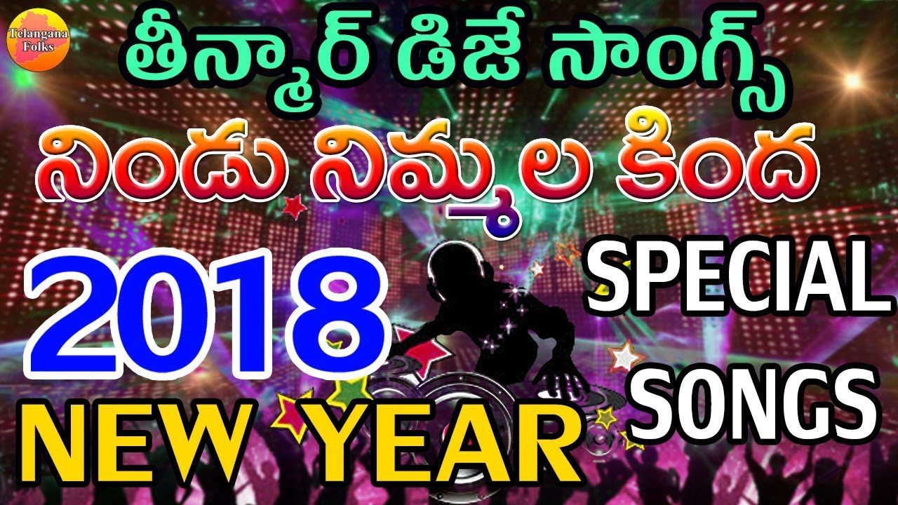 Top Tracks - New Years Party Dj - YouTube