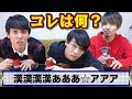メイク生放送 】 気持ちいい ️ 海外のアイメイクアートまとめ #48 - YouTube