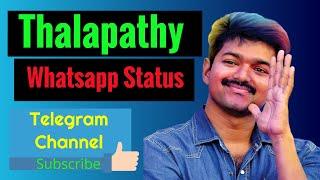 ♥️ Vijay Whatsapp Status Telegram Channel 😍| Vijay Whatsapp Status |😈 Status Videos | Group Link