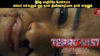 Terrorist Tamil Short Film | Venkatesh | Lakshmi Priya | Political Drama