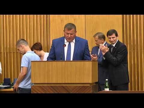 Сесія Івано-Франківської обласної ради. Частина 2. 21-09-2018