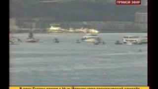 US Airways plane crash.NY - Аэробус-320 упал в Гудзон, в США