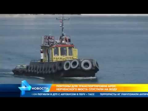 Керченский мост 17 05 2017