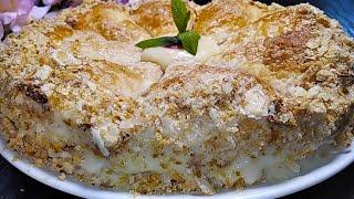 ЗА КОПЕЙКИ В ДВА РАЗА ВКУСНЕЕ ЛЮБОГО ТОРТА Французский торт МИЛЬФЕЙ Так просто и вкусно