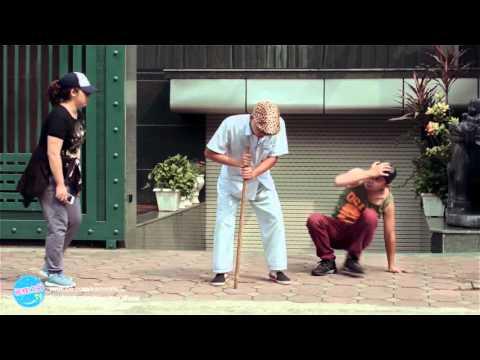 Kem xôi: Tập 17 - Tuyệt đỉnh Kungfu