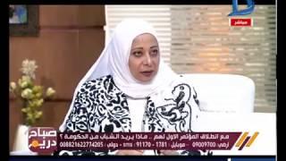 صباح دريم | مدير البرامج بـ«تحيا مصر»: نستهدف الشباب دائما..  ونسد نقص الدولة بتبرعات المواطنين