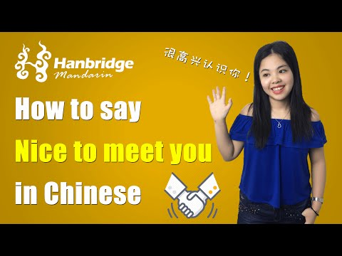 """Learn Basic Chinese: How to say """"nice to meet you"""" in Chinese"""