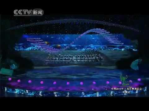 (4/10 - Full) 2010 Shanghai World Expo Opening Ceremonies