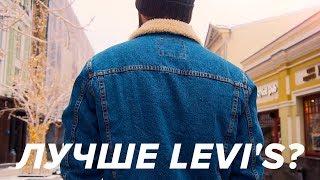 """Лучшая шерпа за свои деньги? Обзор джинсовой куртки с """"овчиной"""" от ZARA."""