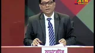 Hassan Ahamed Chowdhury Kiron With Brac Bitorko Bikash Epesot 3
