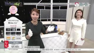 [홈앤쇼핑] 신효섭오븐