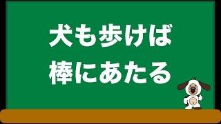 番組提供:ペットライン株式会社(http://www.petline.co.jp/) 「犬も...