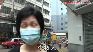 Repeat youtube video [極醜惡]食環署嚇暈老伯竟報警先唔call 白車,推比警察做!!!