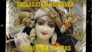 Swagatham Krishna with Lyrics