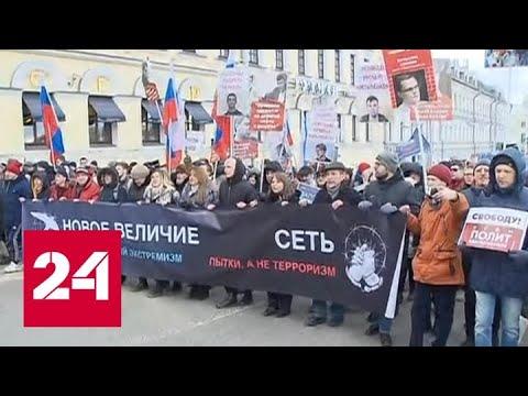 Марш памяти Немцова в Москве прошел без происшествий - Россия 24