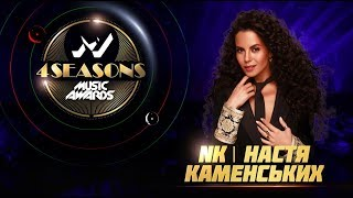 NK - Megamix, M1 Music Awards 2018