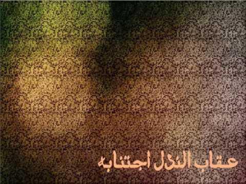 Beautiful Arabian Chillout Music - Mazaj | مزاج