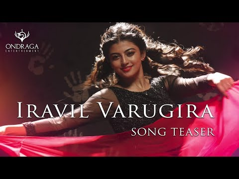 Iravil Varugira - Song Teaser | En Aaloda...