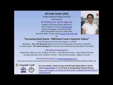 20180221 All India Radio (AIR) interview Prof Yamini Agarwal on Increasing Bank Scams : PNB Fraud