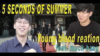 KOREANS REACT TO YOUNGBLOOD - 5 SECONDS OF SUMMER (FEAT. OATMEAL MUKBANG)