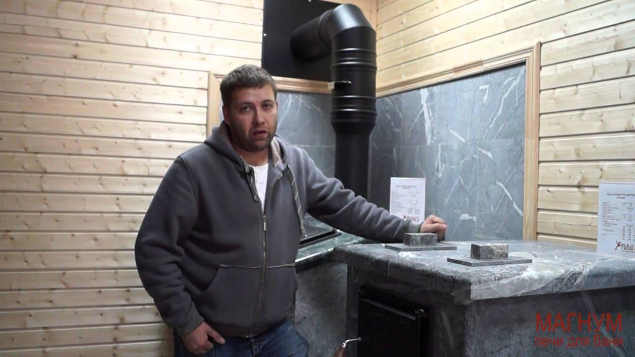 Печь для бани Русский Пар ЧТ-1 || Печь для русской бани
