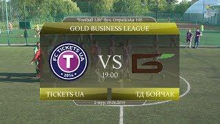 Tickets UA - ТД Бойчак [Огляд матчу] (Gold Business League. 2 тур)