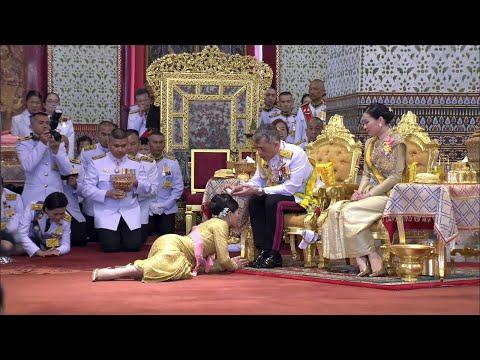 พระบรมราชโองการ เฉลิมพระปรมาภิไธย พระเจ้าหลานเธอ พระองค์เจ้าสิริวัณณวรีนารีรัตน์