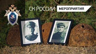 Перезахоронение останков Красноармейцев в Крыму