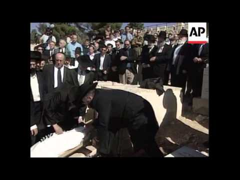 ISRAEL: JERUSALEM: FUNERAL OF FORMER CHIEF RABBI JAKOBOVIT